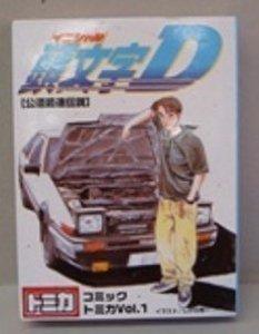 コミックトミカ Vol.1(6台セット) 「頭文字D」 542377