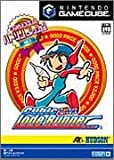 Hudson Selection Vol. 1: Cubic Lode Runner [Japan Import]