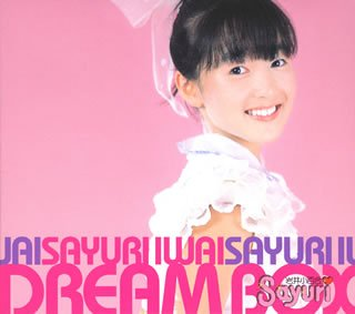 岩井小百合 / DREAM BOX[DVD付限定盤]