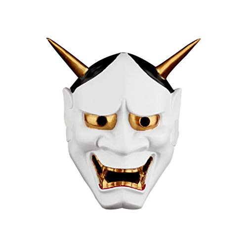 Aliturtle Ideas for Halloween Gift & Decor, Fantasy Halloween Mask of Devil Hannya, Cosplay Scary Horrible Muramasa Cosplay Mask Face Latex Costume for Adults & Kids Party Halloween & Masquerade