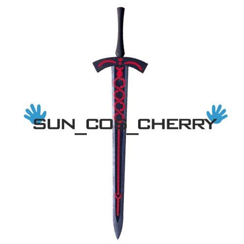 コスプレ道具 B-047 Fate/Stay night セイバー・オルタ 剣武器