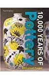 img - for Ten Thousand Years of Pottery 4th (fourth) Edition by Cooper, Emmanuel [2010] book / textbook / text book