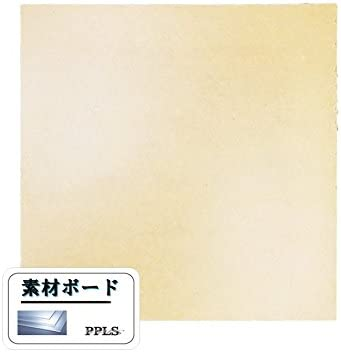 897 PPLS アクリル板 3.0×200×200mm 透明 (3.0mm/1枚入)