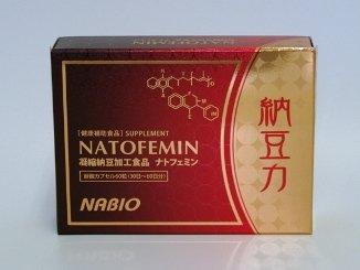 納豆キナーゼ  ナトフェミン 15g(250mg×60粒) 30~60日分 B00IJRF76I