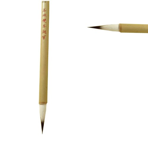 0.5x2.2cm High Grade Rabbit Hair Shuangxi Chinese Calligraphy and Painting Brush by Shuang Xi