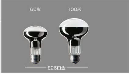 パナソニック レフ電球(屋内用) 100V 150形 E26口金 100ミリ径 RF100V150WWD