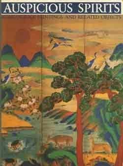 Korean Folk Painting - Auspicious spirits: Korean folk paintings and related objects