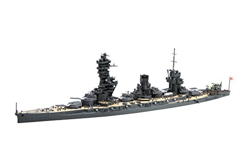 IJN Battleship Fuso 1944 (Plastic model) by Fujimi