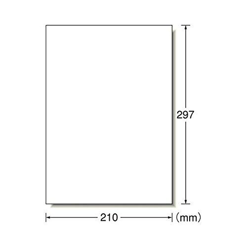 日用品 ラベル 関連商品 (まとめ買い) プリンター用ラベル A4 ノーカット L1AM500 1箱(500シート) 【×5セット】 B0778ZF5PW