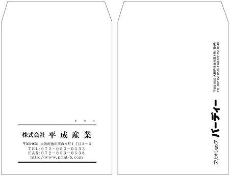 封筒印刷 角2ケント封筒 (100) ×3000枚