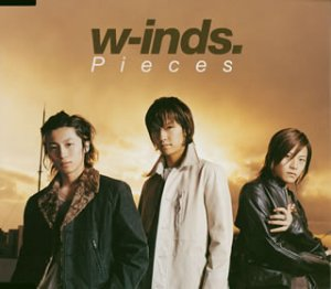Amazon | Pieces (CCCD) | w-ind...