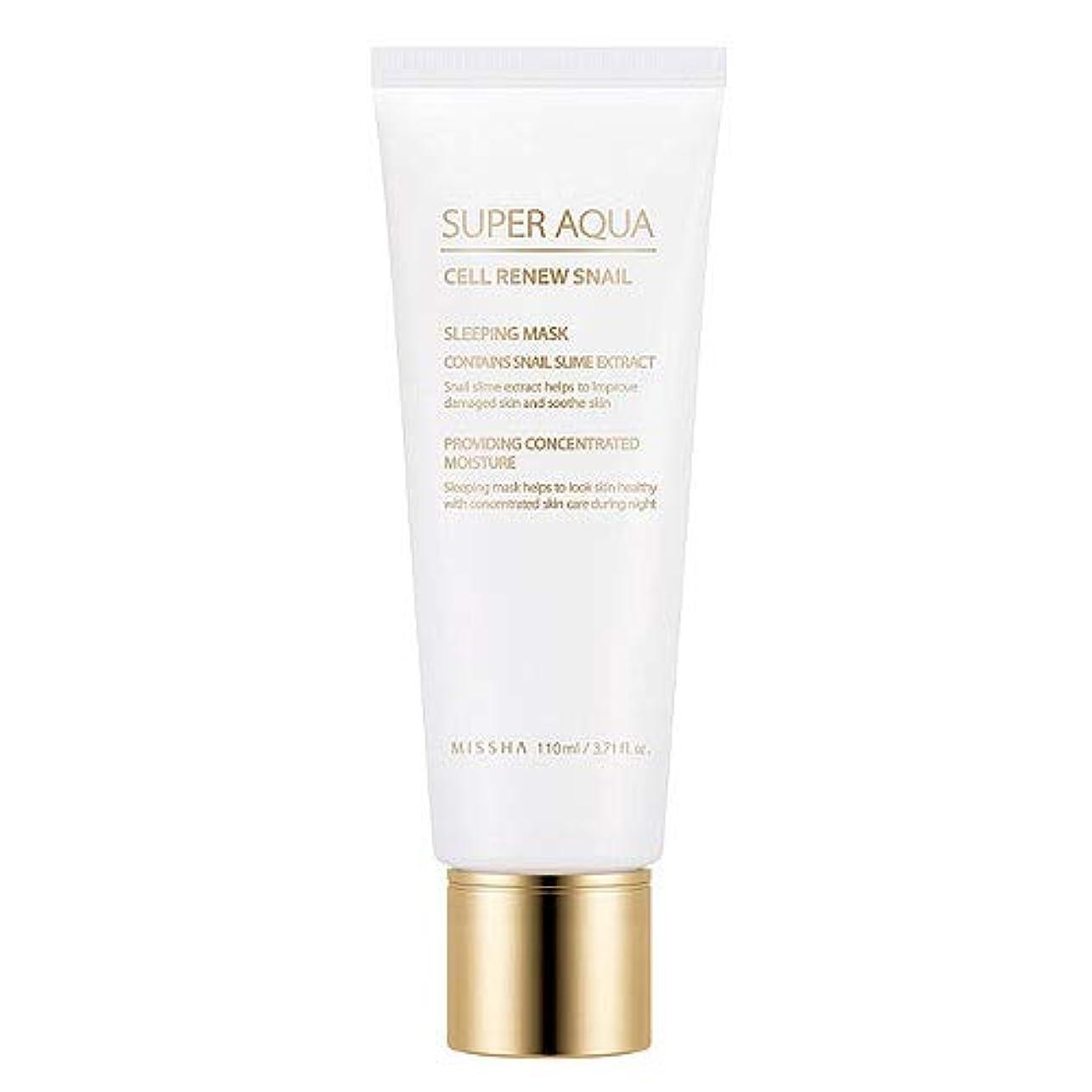 コントラストために療法[RENEWAL] Missha Super Aqua Cell Renew Snail Sleeping Mask 110ml /ミシャ スーパーアクアセルリニュースネイルスリーピングマスク (カタツムリ) [並行輸入品]