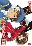 涼宮ハルヒの憂鬱 6 通常版 [DVD]
