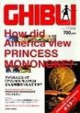 Ghibli How did America view Princess Mononoke