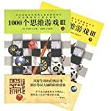 1000 a thinking game (Set 2 Volumes)