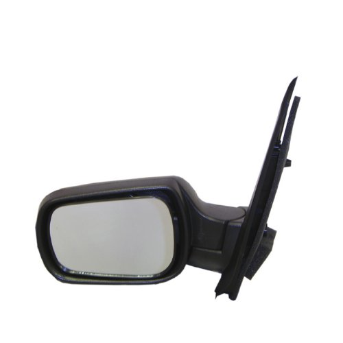 Low Price Wing Mirrors Shop Complete Mirror Unit Car Wing Mirrors (UK)