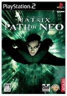 THE MATRIX:PATH of NEO