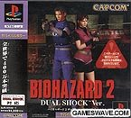 BioHazard 2 - Dual Shock Version [Japan Import]