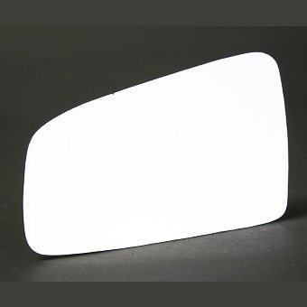 Low Price Wing Mirrors Shop Wing Mirror Glass Silver