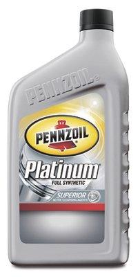 pennzoil-platinum-synthetic-motor-oil-sae-5w30-qt