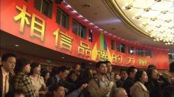 30 Seconds of Gold: Advertising on Chinese TV - Educational Version with Public Performance Rights