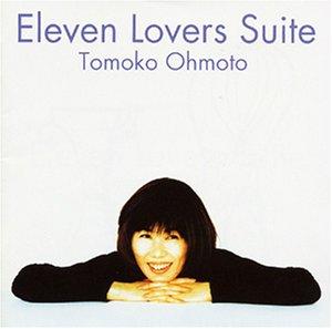 Amazon   Eleven Lovers Suite  ...