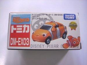コロット ファインディング・ニモ 特別仕様車 コロット ニモット(オレンジ×ホワイト) 「トミカ ディズニーモータース DM-EX03」 ディズニーストア限定