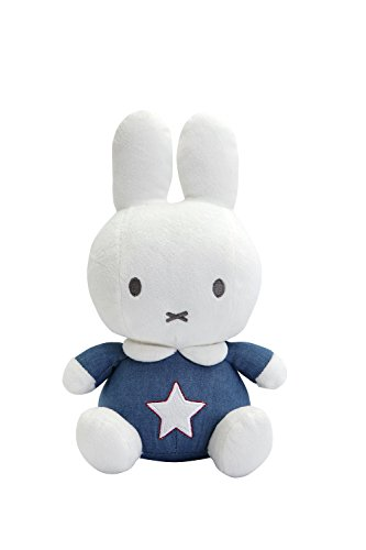 Miffy Plush - blue denim body with rattle inside - 25cm 10""