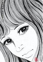 おろち 1 (ビッグコミックススペシャル 楳図パーフェクション! 4)