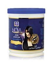 جي كازانوفا بلو حمام شعر ببروتين الكيراتين 500 جرام