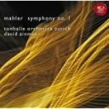 Title マーラー:交響曲第1番 (SACD-Hybrid)