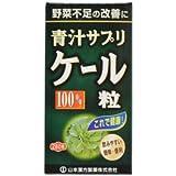 山本漢方(ヤマモトカンポウ) 山本漢方製薬 ケール粒