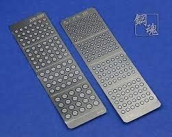 Steel Spirit AW-009A Detail Up Metal Parts Photo-Etch PE Upgrade Part 1-1.8mm