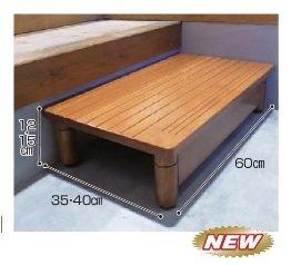 パナソニックエイジフリー 木製玄関ステップ  350 AF-6035 B0761TXPNM