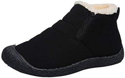 スノーブーツ スノーシューズ メンズ レディース 人気 アウトドア 防水 防寒靴 サイドジップ 軽量 防滑 裏起毛 ウィンターブーツ 冬用 短靴 雪靴 綿靴 男女兼用