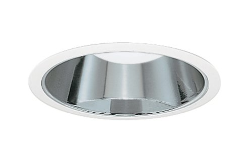 Cone Reflector White Trim - 4