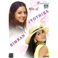 Hits Of Simran & Jyothika