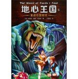 Geocentric Kingdom Series: return to the Stone Age(Chinese Edition)