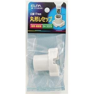 (業務用セット) ELPA 丸型レセップ E17 ホワイト SB-1713H(W) 【×30セット】 B07PGDFVNH