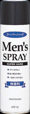 マンダム マンダム メンズヘアスプレースーパーハード 無香性 275g×24点セット (4902806197181) B06Y21NKKB  10個 10個