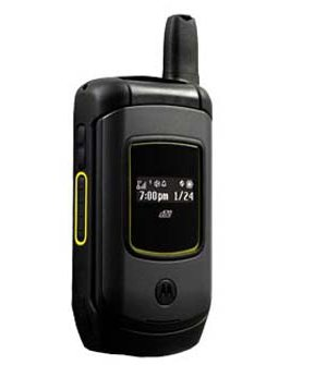 motorola-i570-nextel-iden-ptt-rugged-black-cell-phone