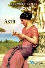 akti / ακτή