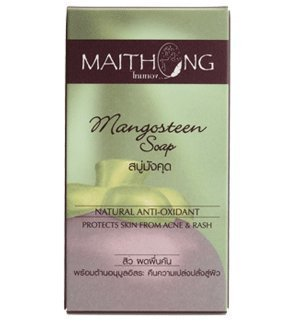 (1 Dozen) Maithong Mangosteen Soap Anti-oxidant Natural Herbal by Maithong