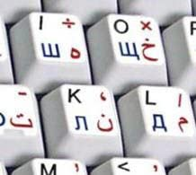 Arabic English Keyboard Stickers White Non Transparent Russian