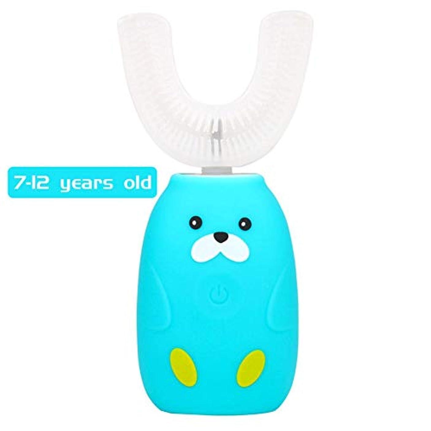理解再撮りシャイU型電動歯ブラシ超音波自動歯ブラシ 360°包囲清掃歯 怠け者歯ブラシ 4つモードUSB充電 IPX7防水 自動歯ブラシ