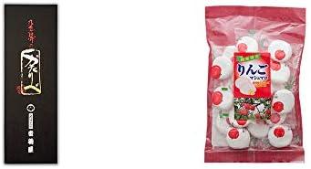 [2点セット] 岐阜銘菓 音羽屋 飛騨のかたりべ[6個入] ・信州りんご100%使用 りんごマシュマロ(110g)