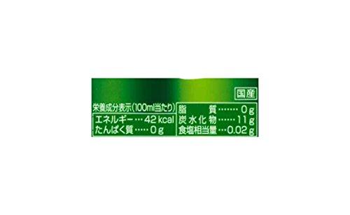 Mitsuya Cider cans 500ml ~ 24 this by Mitsuya Cider (Image #1)