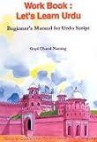 Let's Learn Urdu - Beginner's Manual for Urdu script (URDU)