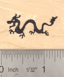 Small Chinese Dragon Rubber Stamp - Products Rubber Stamp