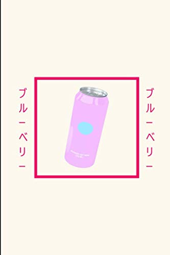 Blueberry Soda Soft Drink Clever Vaporwave Aesthetic College Ruled Notebook: Blank Lined Journal